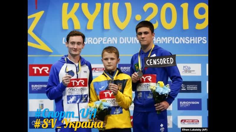 Українець Олексій Середа 13 років Чемпіон Європи 2019 Середа Sereda Україна Ukraine перемога спорт sport СпортUA