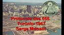 Protocole des 666 Toronto 1967 Serge Monast