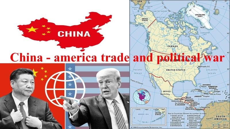 China america trade war International News Khas Khabar