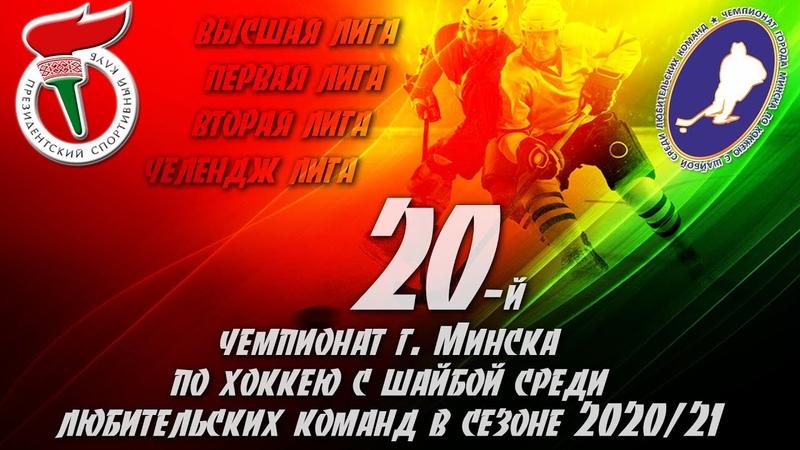 20 10 2020 ЧМ 2Л Бобруйск 112 Pizhon