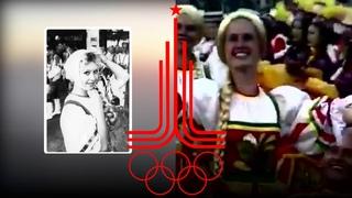 """""""Сиверко"""" - юность моя. Олимпиаде-80  -  40 лет."""