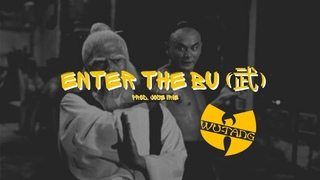 "[FREE] 90s Boom Bap Wu-Tang Clan Type Beat ""Enter the bu (武)"" 