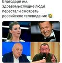 Николай Зимин фотография #1