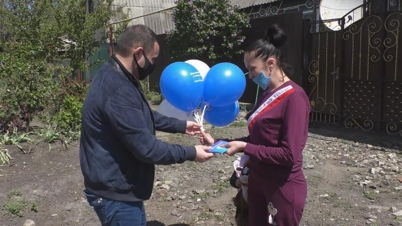 Сергій Андрійченко привітав матусь з професійним святом та підвів підсумки конкурсу