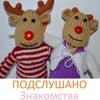 Подслушано | Знакомства | Ярославль