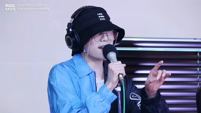 WINNER REALLY REALLY 위너 REALLY REALLY 정오의 희망곡 김신영입니다 20180410
