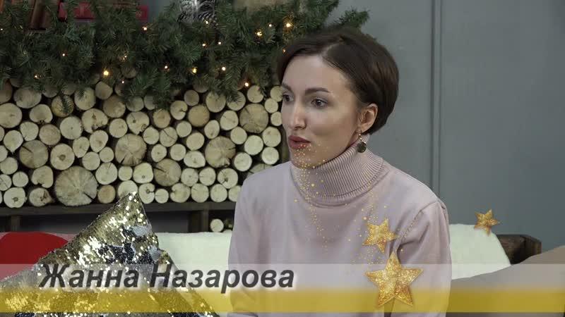 Сердобск ТВ Будем знакомы Жанна Назарова