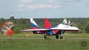 Training flights of the Swifts aerobatic team / Тренировочные полеты пилотажной группы Стрижи