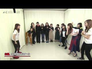 Nogizaka46 Ver. Sera Myu ~ Variety Show (Team Moon)