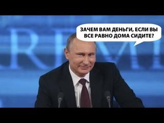 Тень Киселева - Выжившие позавидуют мертвым!