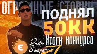 EVOLVE RP - КАЗИКО И СКОРО КРУТИМ РУЛЕТКУ НА 10000 РУБЛЕЙ