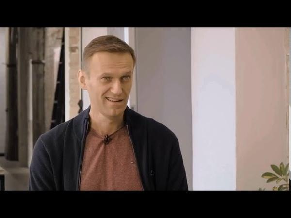Весь Навальный в Берлине за 3 минуты