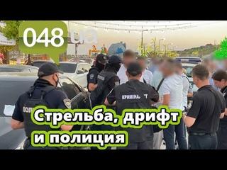 Чеченская свадьба: стрельба, дрифт и полиция