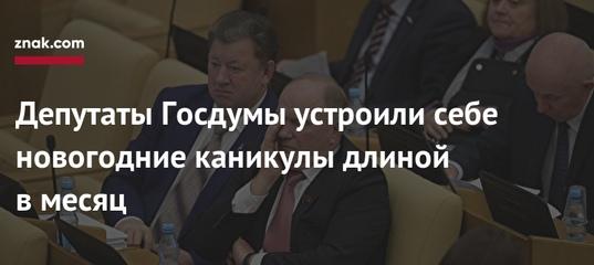 Попа Юлии Мельниковой – Дело Чести (2013)