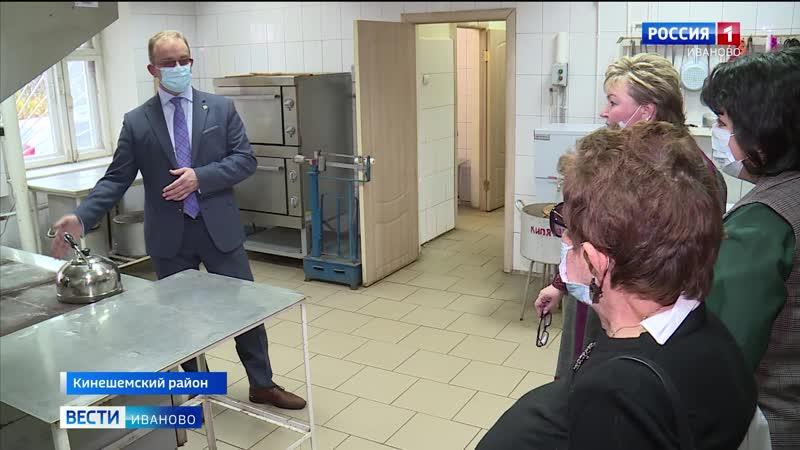 Комиссия облдумы проверила работу столовой четвертой школы в Наволоках