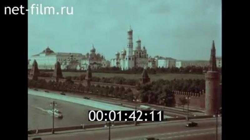 Путешествие по Волге.1958 год.Док. фильм Куйбышевской (Самарской) студии кинохроники.