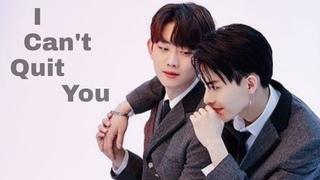 Yoo han x Yeon woo-[COLOR RUSH] MV
