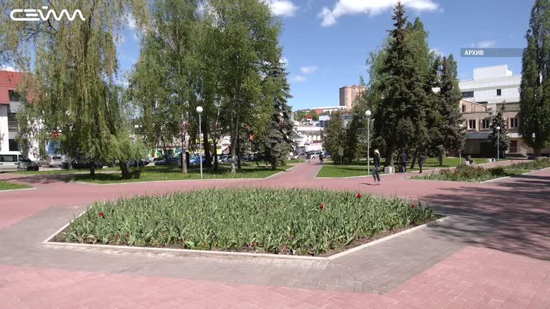 В Курск вернется бабье лето