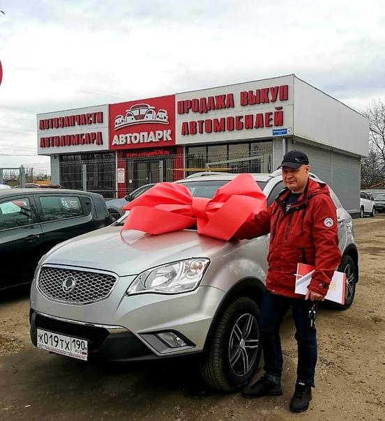 Поздравить мужа с покупкой машины идеи