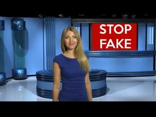 Stop Fake. Чем заняться дома во время самоизоляции
