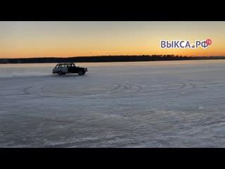 Выкса.РФ: Дрифтера оштрафовали за выезд на лёд