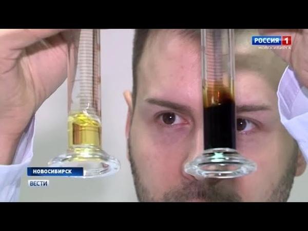 Новосибирские химики предлагают использовать био сырье для повышения качества бензина