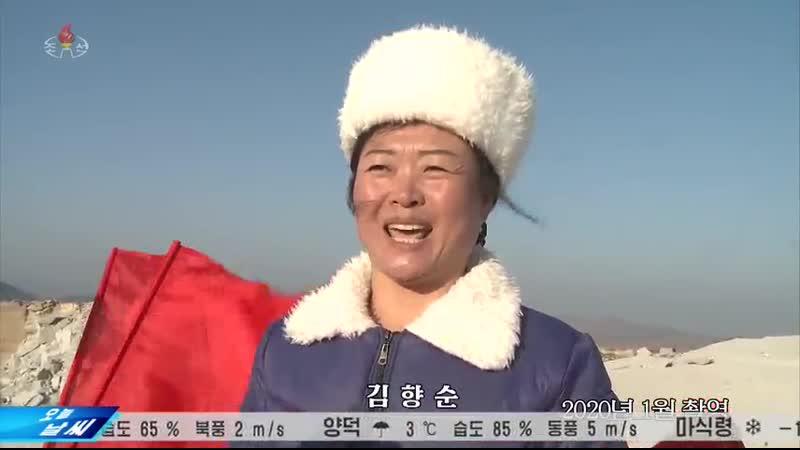 정면돌파전의 앞장에서 3중3대혁명붉은기 오석산화강석광산