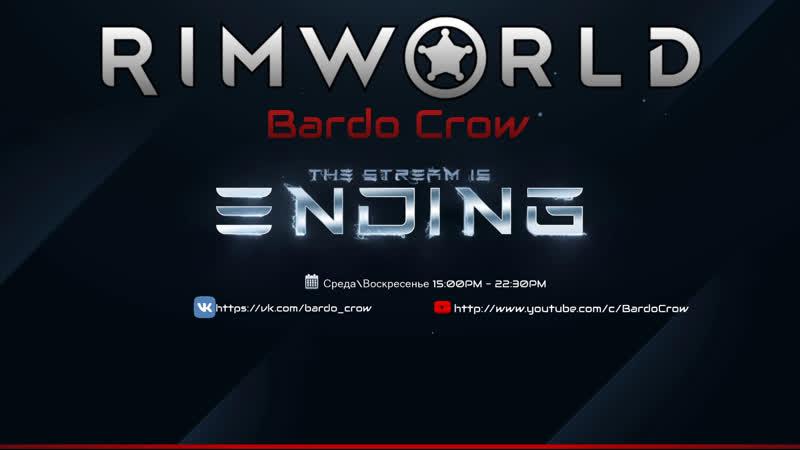 Rimworld Royalty Колония на Окраине Вселенной 13