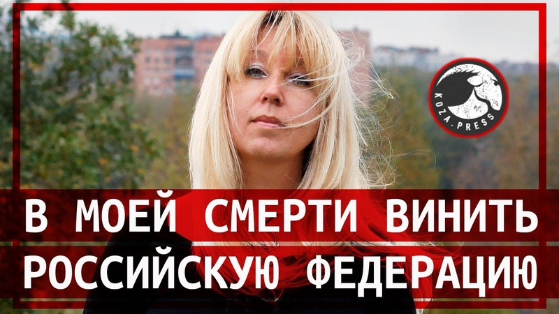 Ирина Славина Клирик