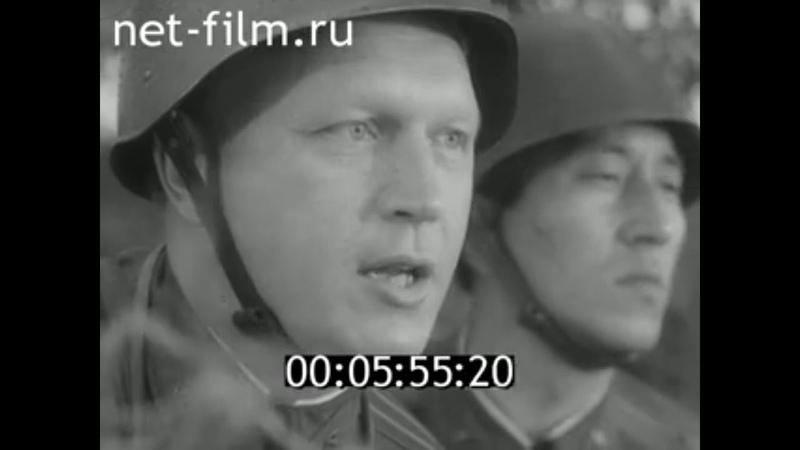 1984г ГСВГ Вюнсдорф 69 мотострелковый полк