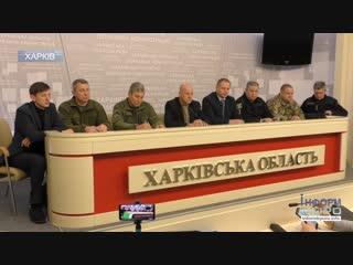 У Харківській області  достатня кількість обктів, щоб захистити 2,8 млн осіб