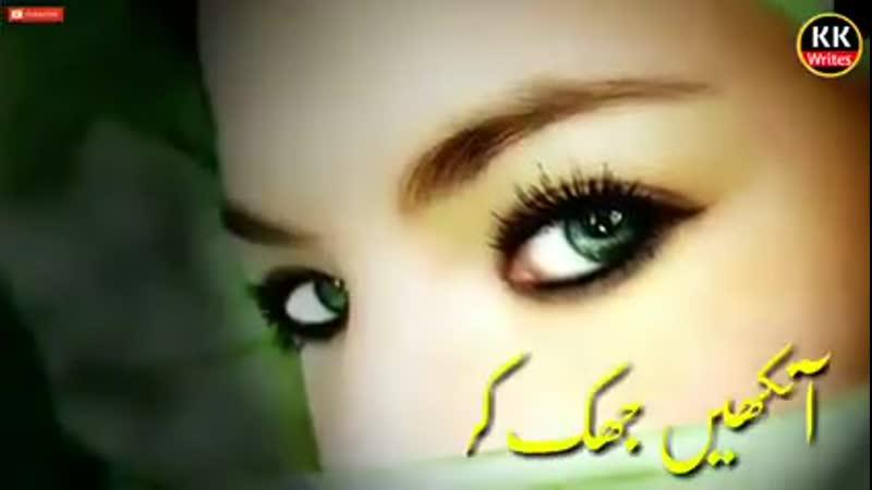 Nusrat Fateh Ali Khan Whatsapp Status Video _ NFAK Best Lines _ KK Writes.mp4