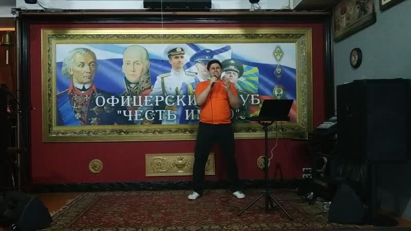 Артем Симонов Пить с ней вино live