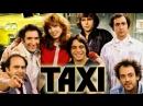 Такси Taxi (05 сезон 22 серия) (1978)