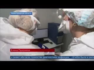 Новая коронавирусная лаборатория на Бору