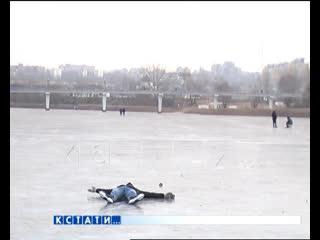 Кристальная опасность первый осенний лед проверяют на прочность фигуристы и рыбаки
