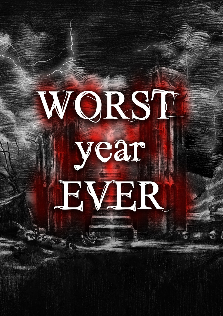 Афиша Барнаул WORST year EVER