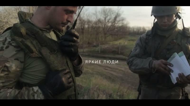 Фильм News Front Донбасс На линии огня Яркие люди Комбат Гиви и ОШБ Сомали