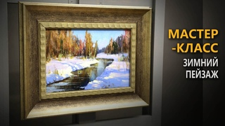 Мастер-класс  по живописи для начинающих, весь процесс с комментариями в реальном времени #16