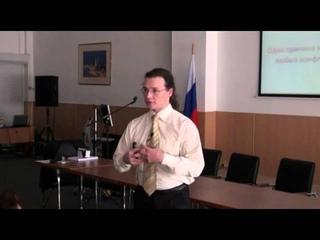 Вадим Лёвкин - Эмоциональный интеллект.mp4