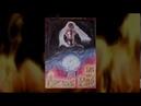 Я не верю в любовь Андрей Запольский Рок группа Адский Рай 1995 1996