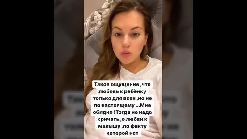 Саша Артемова к нам едет папа дочки