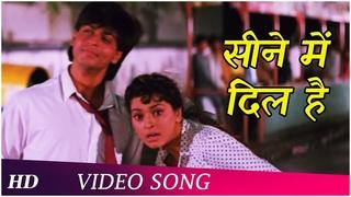 Seene Mein Dil Hai   Raju Ban Gaya Gentleman (1992)   Shahrukh Khan   Juhi Chawla   Kumar Sanu