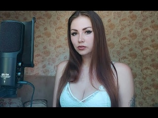 Анечка - Знаешь ли ты (МакSим кавер)