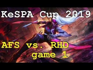 AFS vs. RHD Игра 1   День 1 KeSPA Cup 2019 Кубок Кореи   APK Prince vs Brion Blade