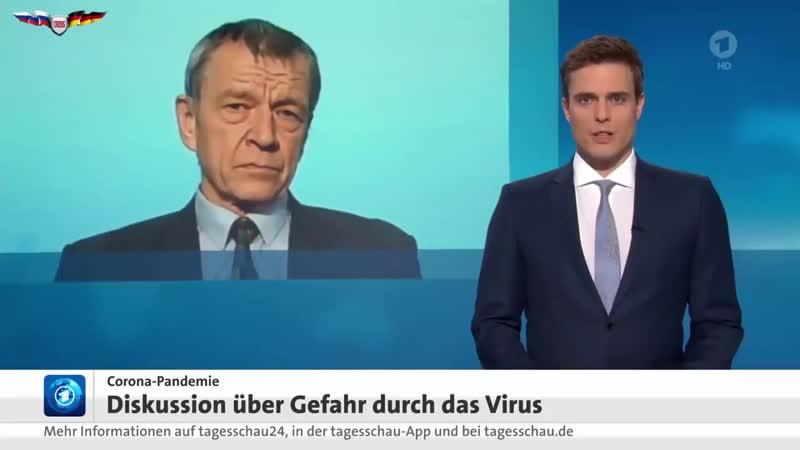 Немецкий судмедэксперт против коронапаники