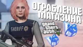 🔥 НОЧНОЕ ОГРАБЛЕНИЕ МАГАЗИНА в GTA 5 RP (RolePlay World / Full RP)