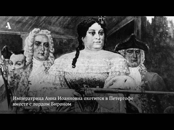 Культура доноса Из курса Закон и порядок в России XVIII века