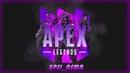 Apex Legends - возвращение блудного сына (ASMA)