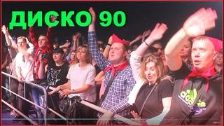 """ДИСКО 90-Х!!! """"А может да..."""" - """"СВЕТА"""". На ДИСКОТЕКЕ 2021 в Минске!!!"""